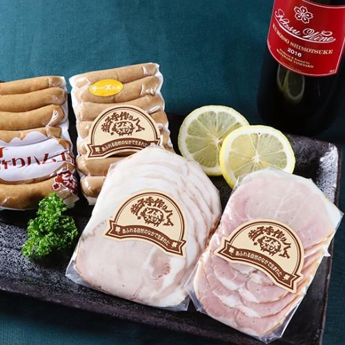 NASU WINE 渡邊葡萄園醸造 マスカット・ベーリーAスタンダード赤/益子手作りロースハムスライス・ボンレスハムスライス・あらびきウインナー・チーズウインナー