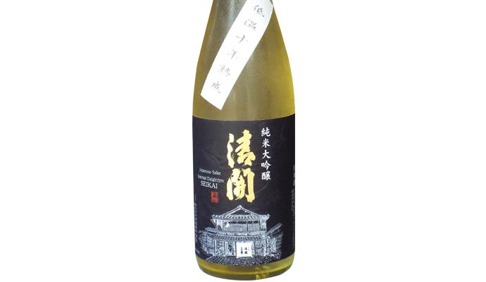 渡邊佐平商店 長期熟成酒 純米大吟醸清開 低温10年熟成