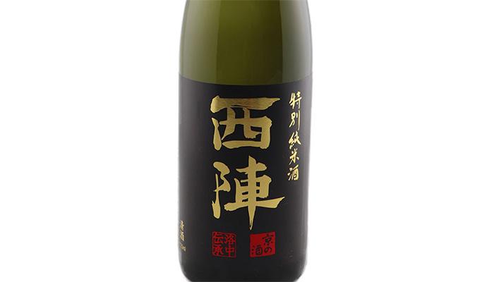 佐々木酒造 西陣特別純米/大徳寺漬・からし漬・こぶ巻大根・柚の里