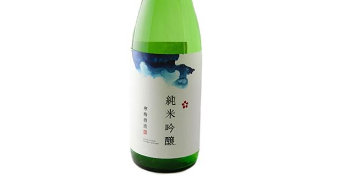 寒梅酒造 オリジナル純米吟醸/伊達ざくらポークしゃぶしゃぶ・仙台牛入り生ハンバーグ