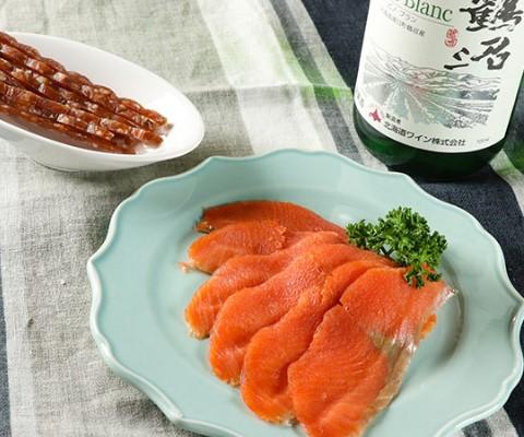 北海道ワイン 鶴沼ピノ・ブラン/紅鮭スモークサーモン・鮭ジャーキー