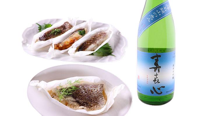 首藤酒造 寿喜心 山田錦純米大吟醸/真鯛の藻塩麹漬・真鯛の麦味噌漬・真鯛のトマトソース・真鯛のベシャメルソース