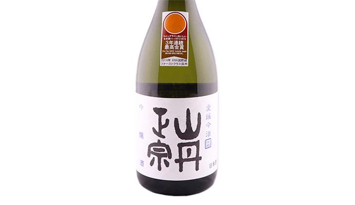 八木酒造部 山丹正宗 吟醸酒/極上すまき・豆すまき・じゃこちくわ・しまなみ快走(しまれもん・わかめ)