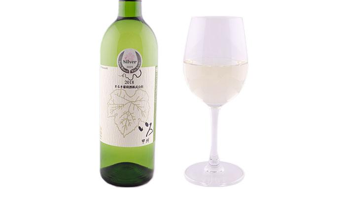 まるき葡萄酒 いろ甲州/3種のウインナー(ハーブ・チーズ・ガーリック&バジル)・粗挽きフランクフルト