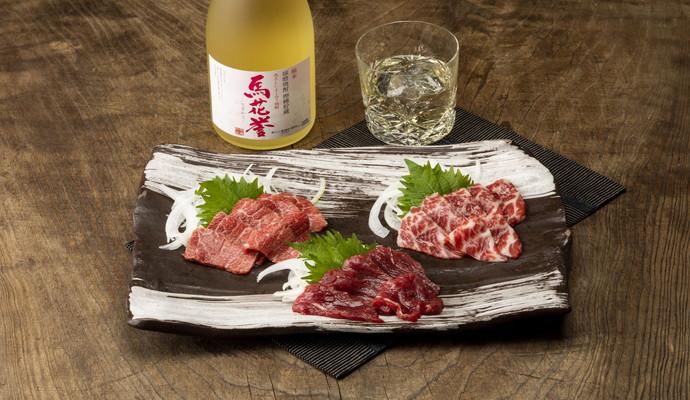 常楽酒造 本格米焼酎 馬花誉(うまかよ)/馬刺し(大トロ・中トロ・上赤身)