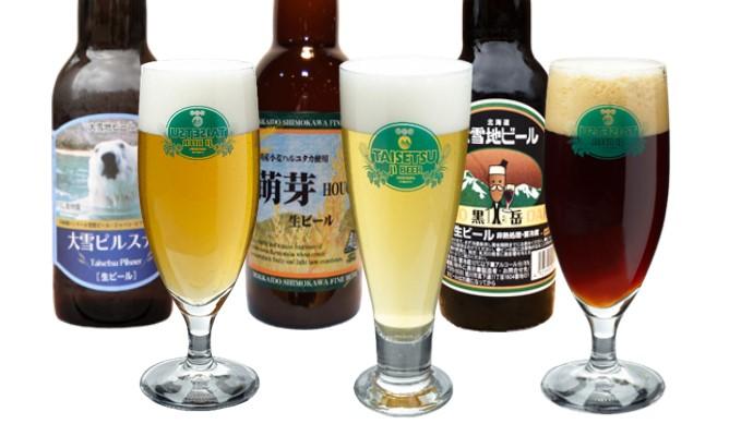 大雪地ビール 6本セット(ピルスナー・萌芽・黒岳)