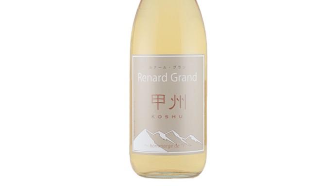 アルプスワイン ルナールグラン(甲州)1800ml