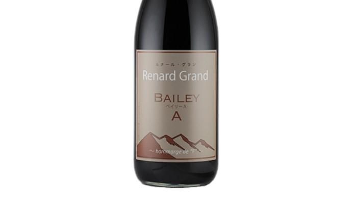 アルプスワイン ルナールグラン(ベイリーA)1800ml