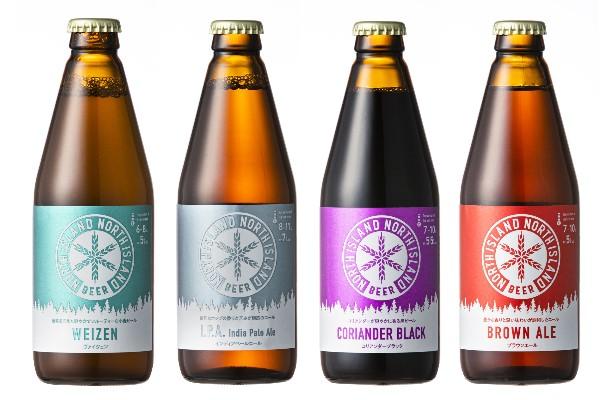 ノースアイランドビール 飲みくらべセット12本(ヴァイツェン・ブラウンエール・IPA・コリアンダーブラック)