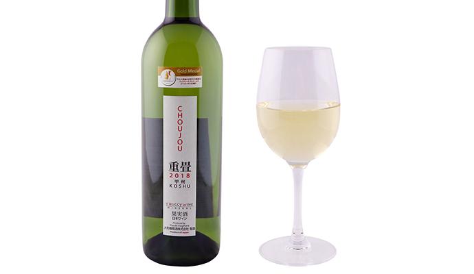 大和葡萄酒 重畳/京のわひーじょ3種