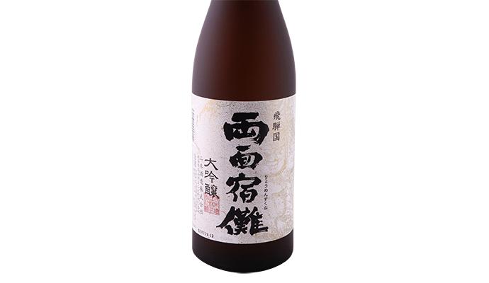 二木酒造 両面宿儺/飛騨牛ロースすきやき