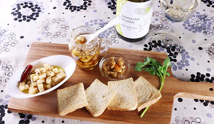 ドメーヌレゾン メリメロ ブラン/北海道のハニーナッツとチーズオイル漬けのセット