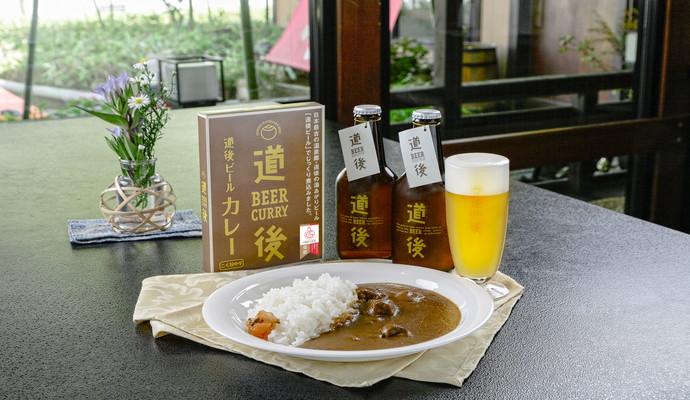 道後ビール(ケルシュ・ヴァイツェン・アルト・スタウト)/道後ビールカレーセット