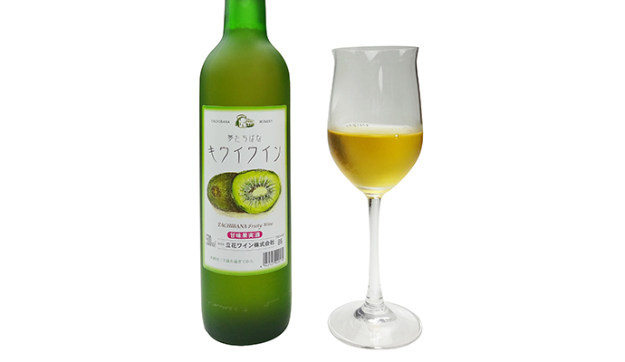 立花ワイン フルーツワイン3本セット(キウイ・ゆず・うめ)