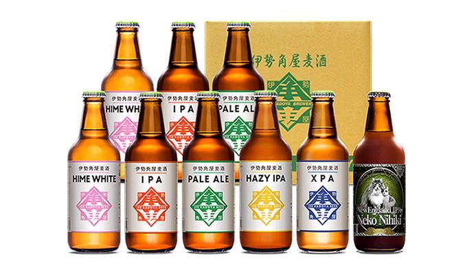 伊勢角屋麦酒 original 6種9本セット(ペールエール・ヒメホワイト・IPA/XPA・HAZY IPA・ねこにひき)