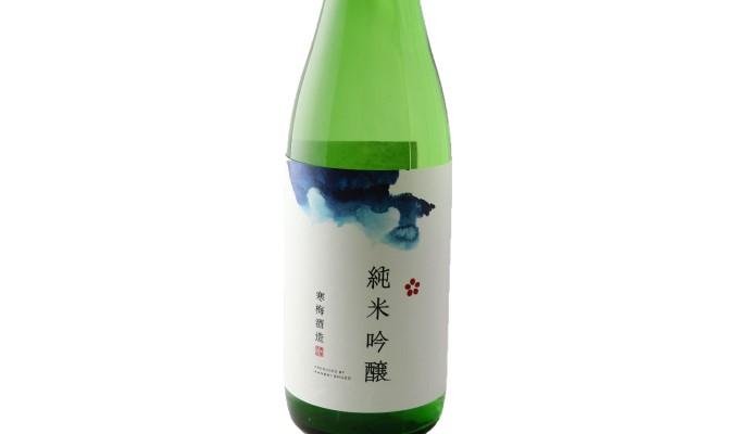 寒梅酒造 オリジナル純米吟醸/仙台牛肩ロースしゃぶすきセット