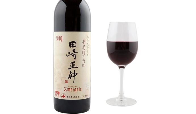北海道ワイン 葡萄作りの匠 田崎正伸 ツヴァイゲルト/のぼりべつ ソーセージとチーズのセット